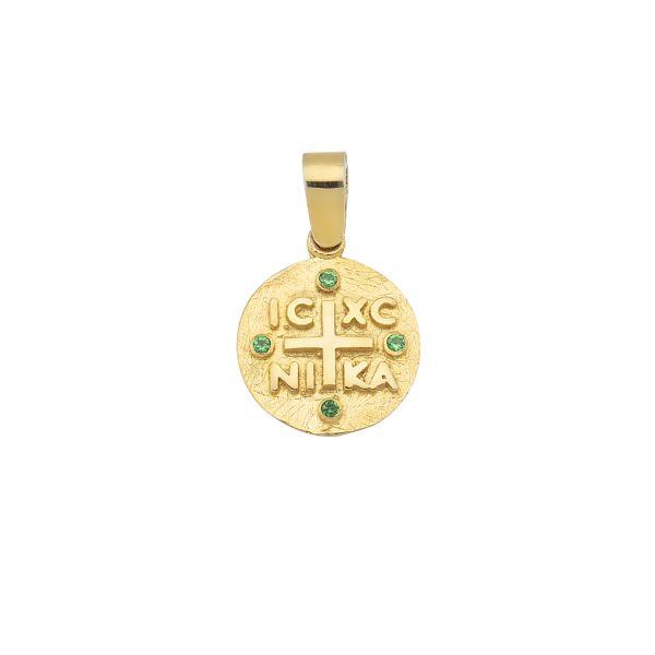 Μενταγιόν Κωνσταντινάτο Σε Κίτρινο Χρυσό Με Πέτρες