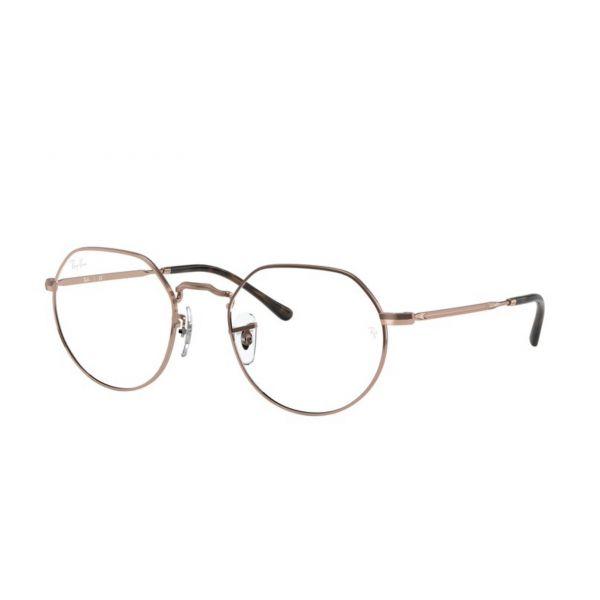 Γυαλιά Οράσεως Ray-Ban RX3447V